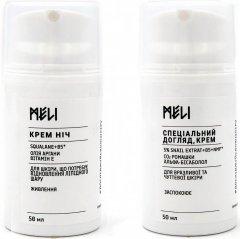 Комплекс Meli Специальный уход для чрезмерно чувствительной и кожи с признаками старения 2 х 50 мл (ROZ6400100738)
