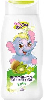 Шампунь-гель Iris Cosmetic Baby Boom Детский Киви 300 мл (4810340006268)