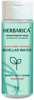 Мицеллярная вода Belkosmex Herbarica Деликатное очищение 150 мл (4810090011109)