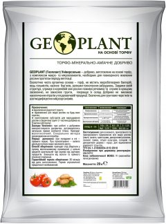 Удобрение Geoplant Универсальное (4820072978856)