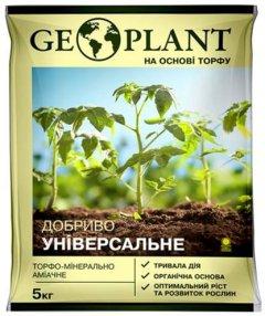 Удобрение Geoplant Универсальное (4820072978849)