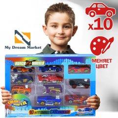Набір машинок дитячий Kutch wheels 10 машинок в наборі - Дитяча іграшкова Термомашинка швидко змінює колір, іграшка для дітей від 3 років
