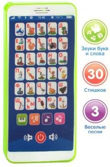 Интерактивный говорящий телефон Limo Toy Азбука русского алфавита Салатовый (2000992394765)