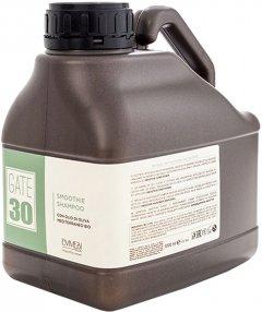 Выравнивающий безсульфатный шампунь Emmebi Italia Gate 30 Oliva Bio Smoothie Shampoo 3 л (8032825918903)
