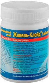 Дезинфицирующее средство Жавель-Клейд таблетки 200 г (4820106100314)