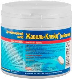 Дезинфицирующее средство Жавель-Клейд таблетки 500 г (4820106100307)