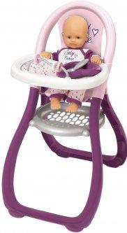 Стульчик Smoby Toys Baby Nurse Прованс для кормления с аксессуарами (220342) (3032162203422)