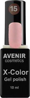 Гель-лак Avenir Cosmetics X-Color Gel Polish № 015 10 мл (5900308135594)