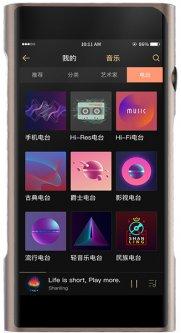 MP3-плеер Shanling M6 Pro Black (90402048)