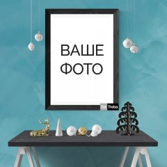 Плакат з вашим фото А3 папір Colotech+ 350 г/м2 Ra