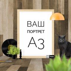Плакат з вашим портретом А3 папір Colotech+ 300 г/м2 Ra