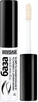 База под тени для век Luxvisage Eyeshadow Base 5 г (4811329030083)