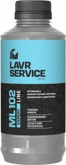 """Промывка инжекторной системы бензинового двигателя LAVR ML102 """"EXPERT LINE"""" 1 л (Ln3523)"""