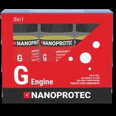 Защитный комплекс SET Nanoprotec G-ENGINE 3 in 1 3х90 мл (ST 1100 003)
