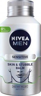 Первый универсальный бальзам Nivea Men для щетины и после бритья для чувствительной кожи 125 мл (9005800309590)