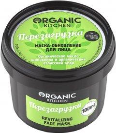Маска-обновление для лица Organic Kitchen Перезагрузка 100 мл (4680007214486)