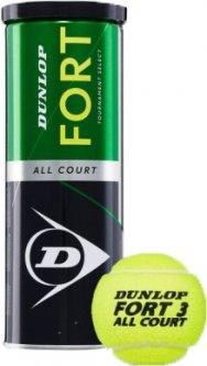 Мячи для большого тенниса Dunlop Fort TS металлическая банка 3 шт Зеленые (601315)