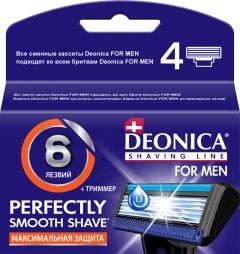 Сменные кассеты для бритья Deonica For Men 6 лезвий 4 шт (4600104035371)