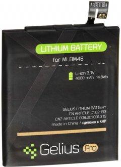Аккумулятор Gelius Pro Xiaomi BM46 (Redmi Note 3) (4000 мАч) (2099900671722)