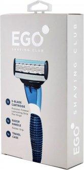 Станок для бритья мужской (Бритва) Ego Shaving Club Starter с 1 сменным картриджем и тревел кейсом (8600034844018)