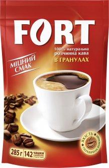 Кофе растворимый в гранулах Fort 285 г (8719189233728)
