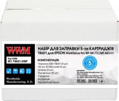Заправочный набор WWM Epson WorkForce Pro WF-M5690/WF-M5190 Black (IR1.T8651-5/BP)