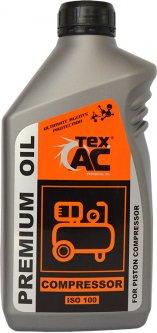 Компрессорное масло ТехАС 1 л (ТА-05-970)