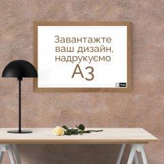 Плакат з вашим портретом А3 папір Colotech+ 300 г/м2 горизонтальний Ra