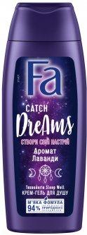 Крем-гель для душу Fa Створи свій настрій Catch Dreams з ароматом лаванди 250 мл (9000101626407)