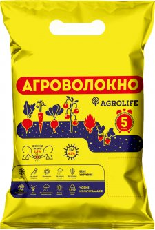 Агроволокно Agrolife UV 50 г/м² 1.6 x 10 м Черное (10704685)