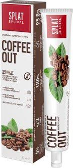 Зубная паста Splat Special - Coffee Out 75 мл (4603014010650)