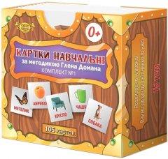 Настольная игра Майстер Карточки по методике Глена Домана (украинские) (МКД0001)