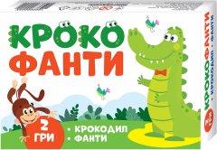 Набор игр Мій Успіх+ Крокодил+Фанты (укр) (4823076000110)