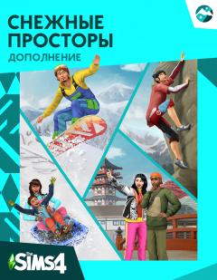The Sims 4: Снежные просторы. Дополнение для ПК (PC-KEY, русская версия, электронный ключ в конверте)