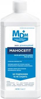 Дезинфицирующее средство для мытья рук MDM Маносепт 1 л (4820180110209)