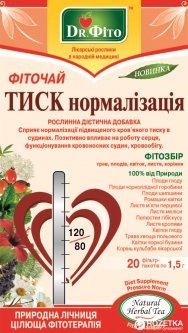 Упаковка Фиточай в пакетиках Доктор Фито Давление нормализация 20 х 5 шт (4820167091248)