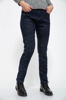 Джинси жіночі теплі, на флісі колір Темносиній розмір 27 FG_00046