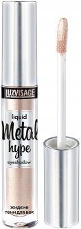 Жидкие тени для век Luxvisage Metal hype №7 Кремовый жемчуг (4811329030113)