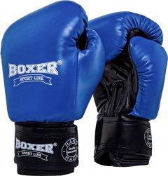 Перчатки боксерские BOXER Элит 10 унций Синие (2024-02B)
