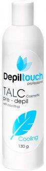 Тальк косметический Depiltouch Professional Ментол 130 г (4630010608529)
