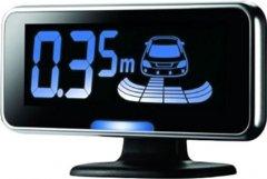 Парковочный радар для заднего бампера c LCD-дисплеем Steelmate PTS410V4 Silver