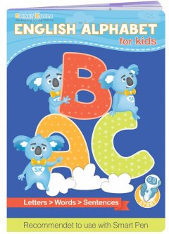 Умная книга Smart Koala: English Alphabet For Kids (SKBEA1)