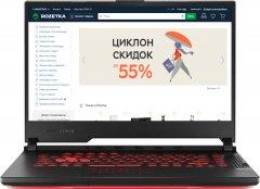 Ноутбук Asus ROG Strix G15 G512LI-HN087 (90NR0381-M01330) Original Black