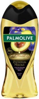 Гель для душа Palmolive Роскошь масел с авокадо и экстрактом ириса 250 мл (8693495049641)