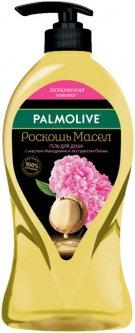 Гель для душа Palmolive Роскошь масел с маслом макадамии и экстрактом пиона 750 мл (8718951296381)