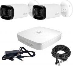 Комплект видеонаблюдения Dahua HDCVI-2W 2K PRO KIT