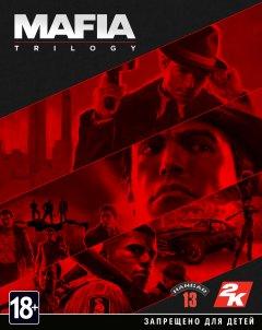 Игра Mafia Trilogy для ПК (PC-KEY, русские субтитры, электронный ключ в конверте)