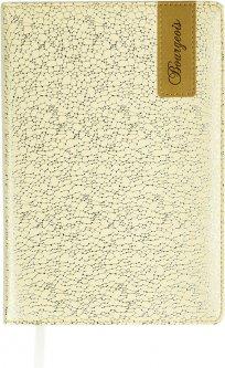 Ежедневник недатированный Bourgeois А5 160 листов Бежевый (6923749726106)