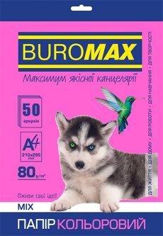 Набор бумаги офисной Buromax А4 80 г/м2 Neon + Intensiv 50 листов 10 цветов (BM.2721850-99)
