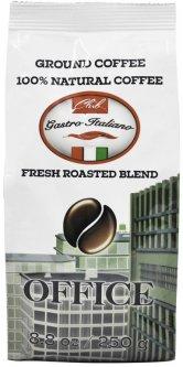 Кофе молотый свежеобжаренный Gastro Italiano Office 250 г (4820204152970)